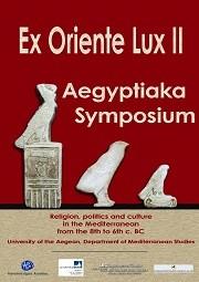 Aegyptiaka Symposium